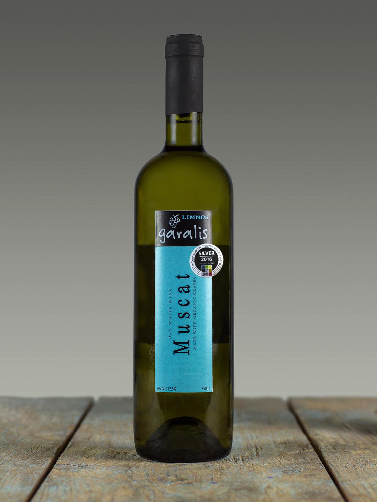 muscat-wine