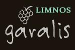 Garalis-limnos-logo-EN