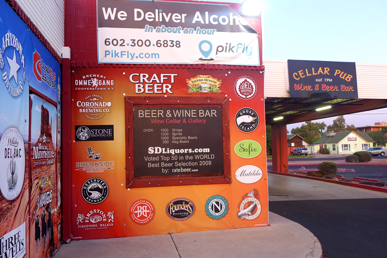 Tuscon_Liquor_outside_2
