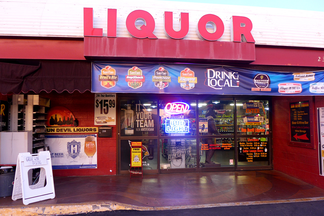 Tuscon_Liquor_outside_3